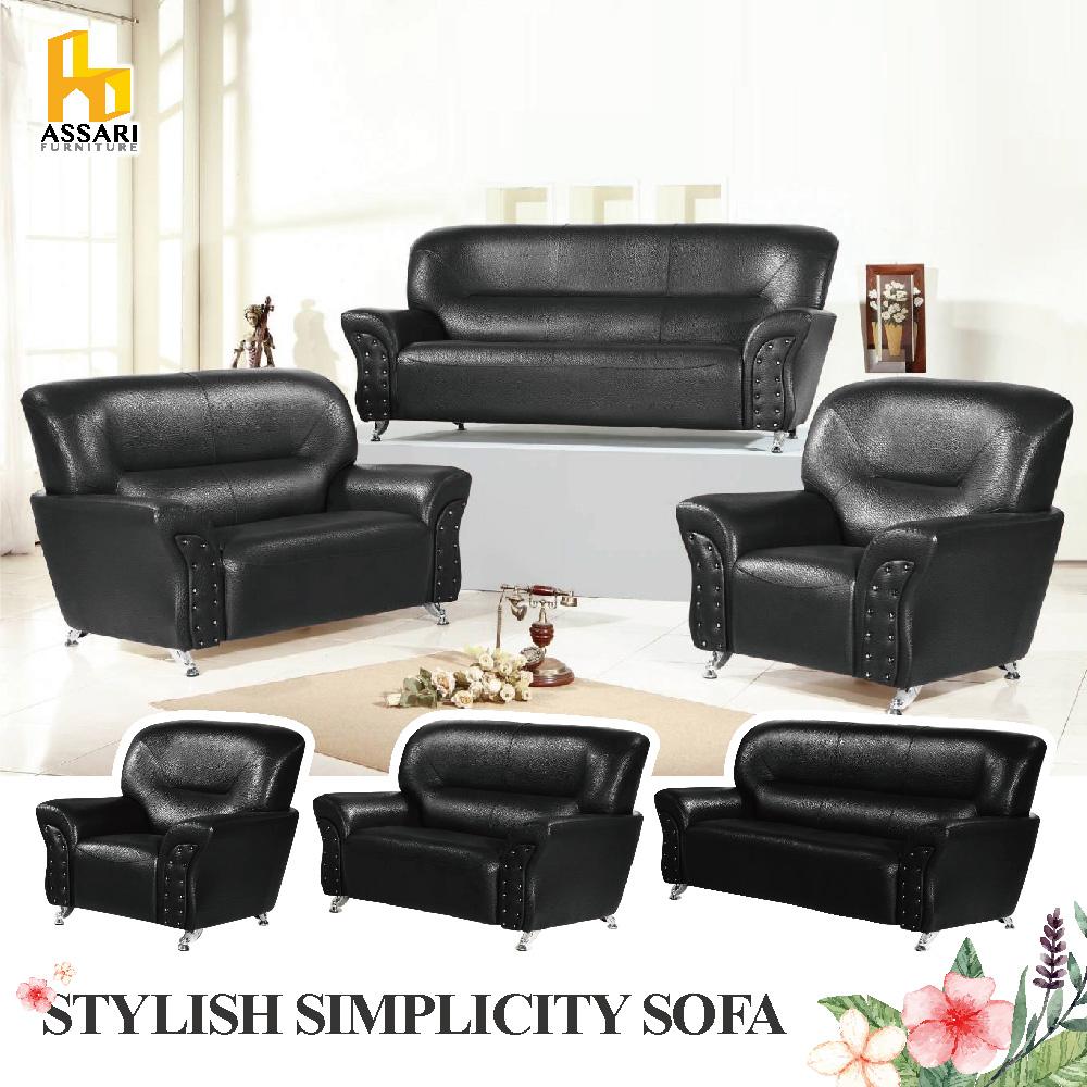 ASSARI-奧倫1+2+3人舒適經典皮沙發