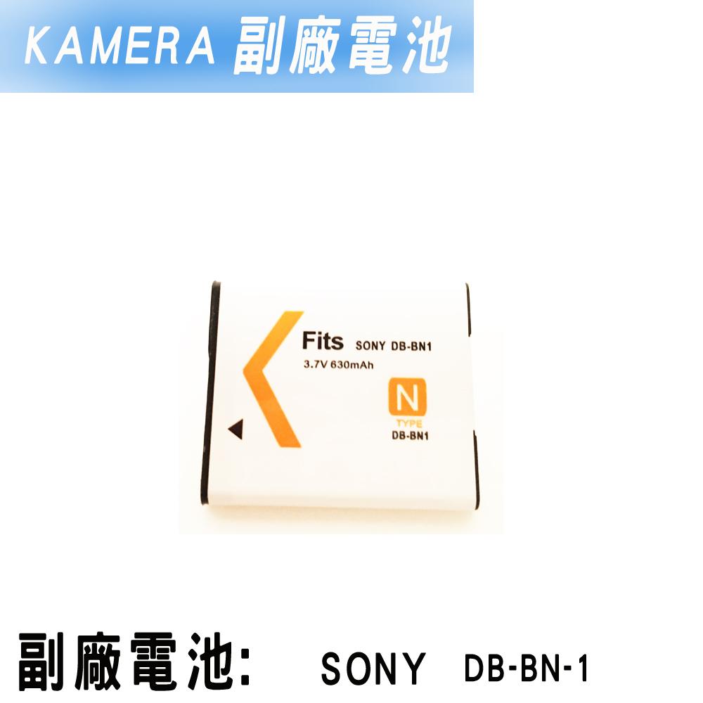 【Kamera】SONY DB-BN1 高容量相機鋰電池