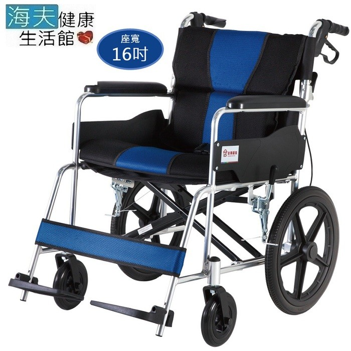 必翔銀髮手動輪椅(未滅菌)海夫座得住輕量型看護輪椅 後折背款 16吋座寬(ph-162s)