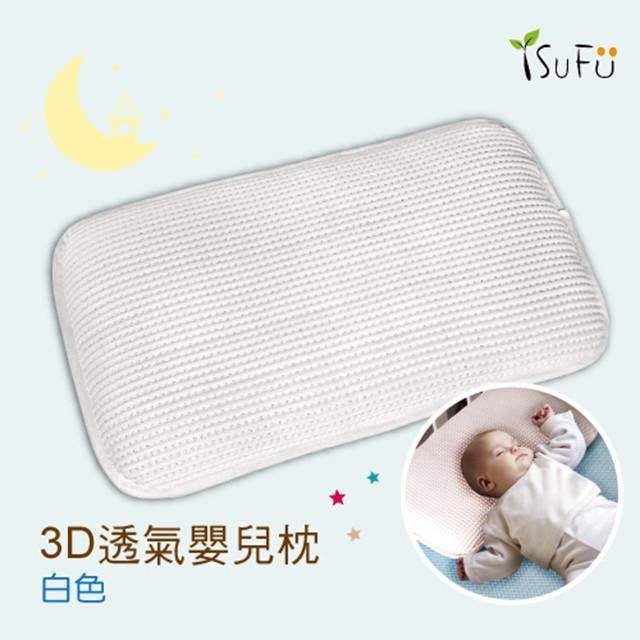 舒福家居嬰兒超柔透氣枕頭