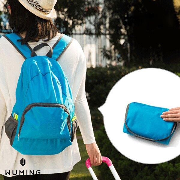 折疊 旅行 後背包 背包 收納包 雙肩包 大容量 輕巧 耐重 休閒 多功能 出國 出差 『無名』 M09106