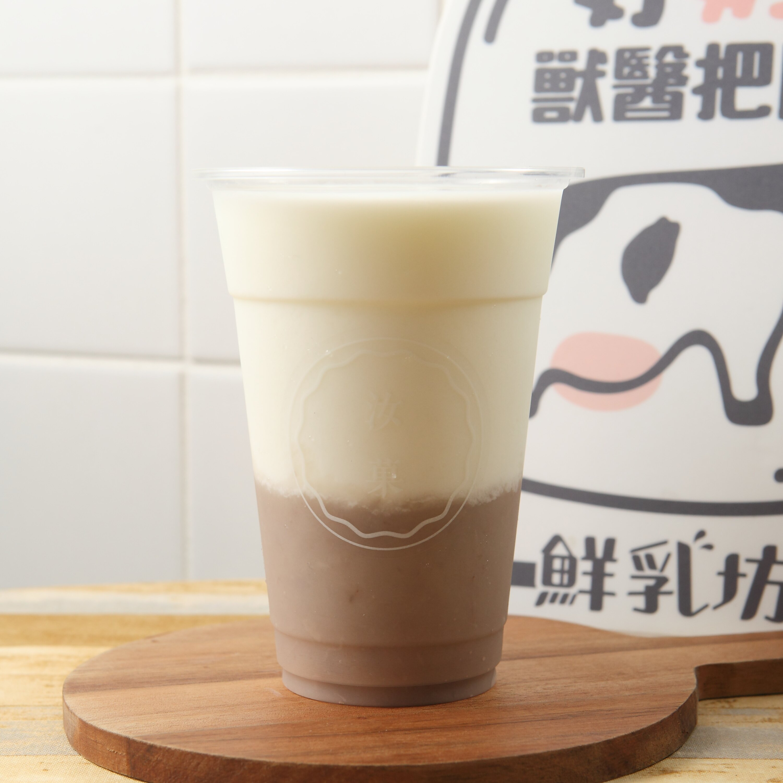 【汝菓】大甲芋頭鮮乳 M (冷/熱) 500 c.c.★電子票券
