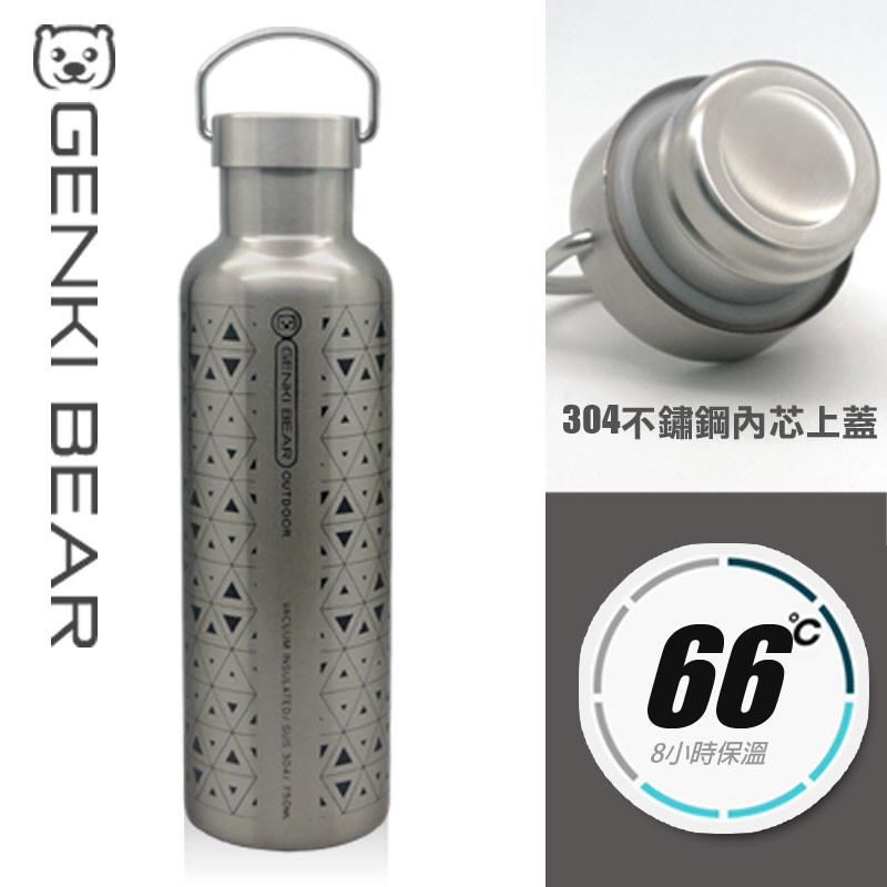 genki bear 純淨戶外保溫杯750ml 4色可選