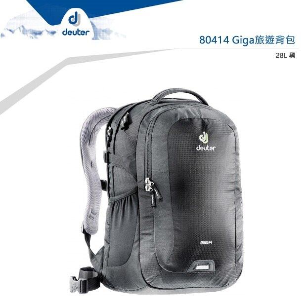 【露營趣】送贈品 德國 Deuter 80414 28L Giga 旅遊背包 筆電腦包 登山健行後背包 上班洽公背包 自助旅行 學生書包