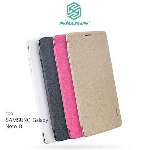NILLKIN SAMSUNG Galaxy Note 8 星韵皮套
