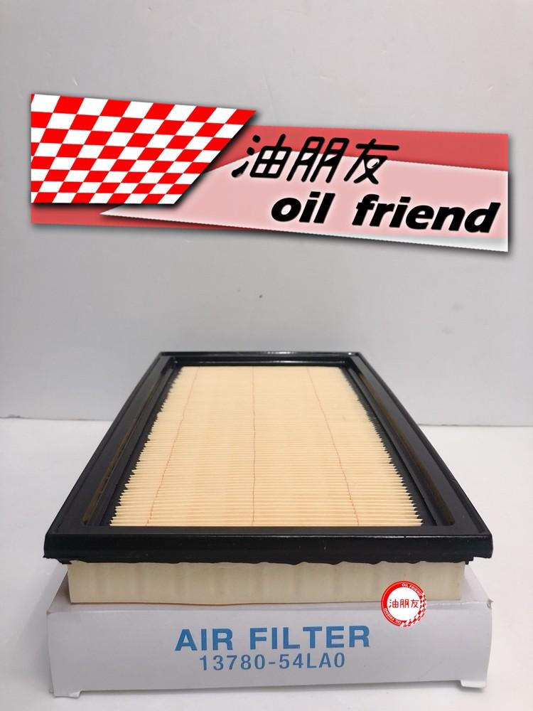油朋友 suzuki 鈴木 sx4 1.6 10- 空氣濾網 空氣濾芯 空氣芯 空濾