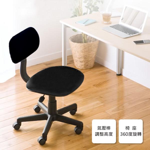椅子 電腦椅 辦公椅bk-004氣壓升降辦公椅 天空樹生活館