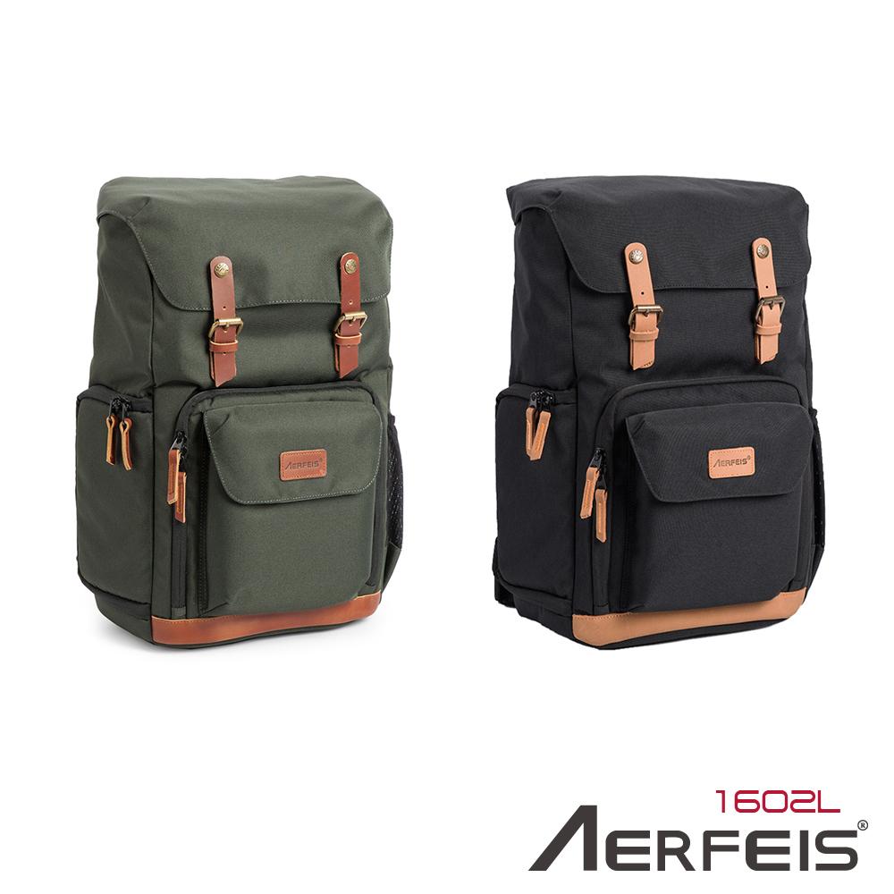 Aerfeis 阿爾飛斯 AS-1602L 都市系列通勤雙肩包