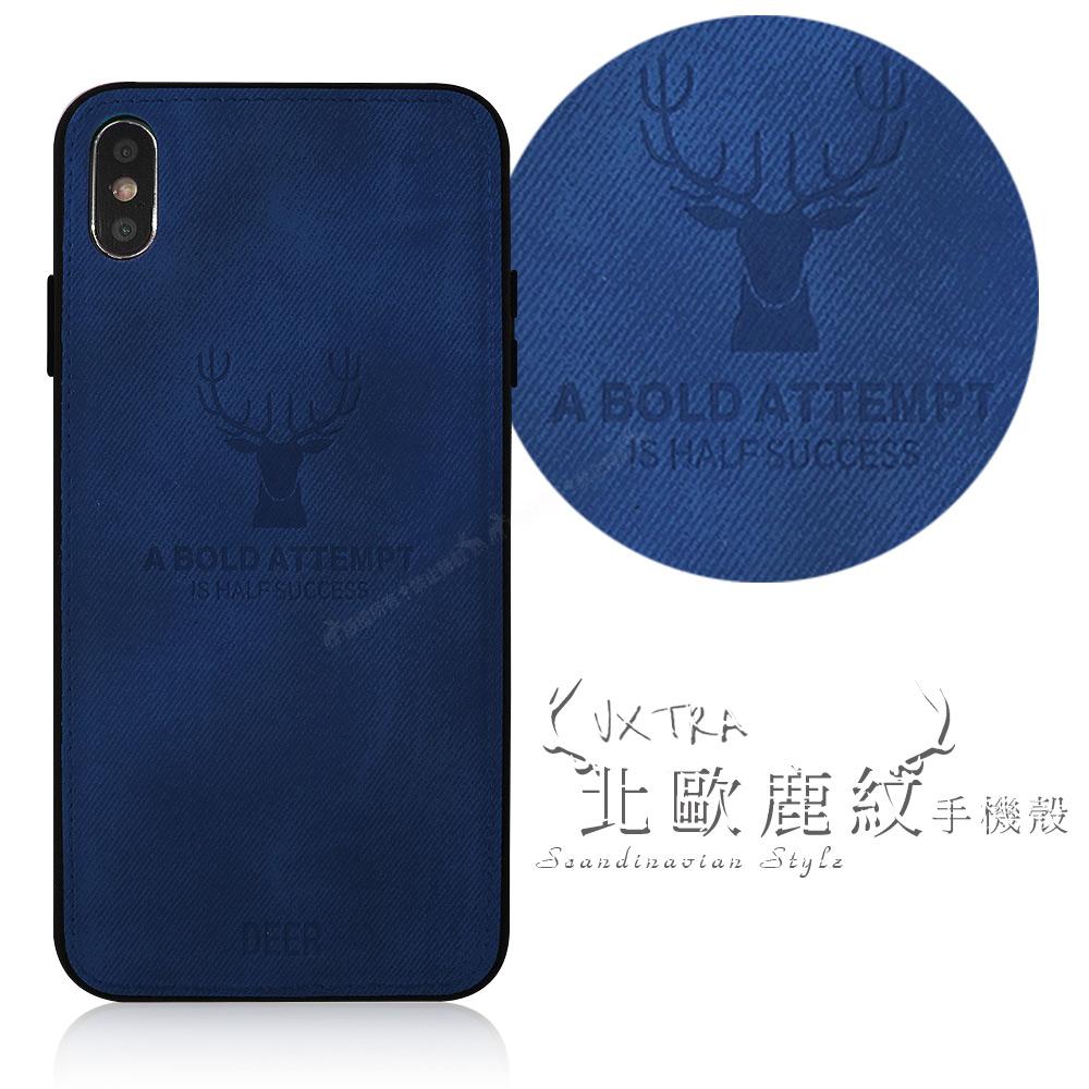 VXTRA iPhone Xs / X 5.8吋 北歐鹿紋防滑手機殼(黑潮深藍) 有吊飾孔