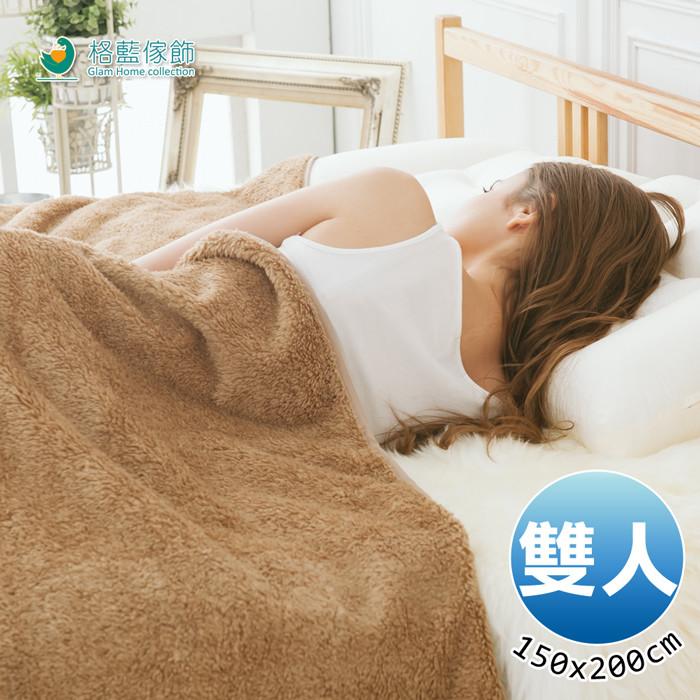 oshin日本發熱吸濕節能兩用毯(長毛)-雙人-2色可選