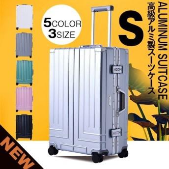 フレーム キャリーケース Sサイズ スーツケース キャリーバッグ 一年間保証 TSAロック 軽量 2日 3日 小型 suitcase 新作 RM18076