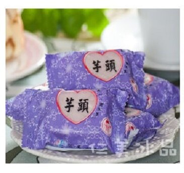 【仁美冰品】草湖芋仔冰(芋頭口味)  每盒30顆/50顆/80顆/100顆裝