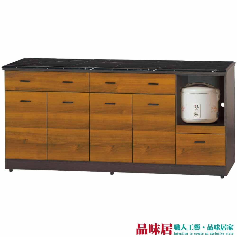 【品味居】艾多尼 雙色6尺雲紋石面餐櫃/收納櫃