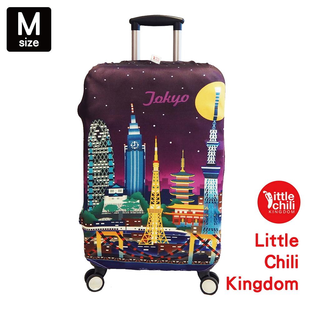 LittleChili行李箱套B004-東京紫色 M