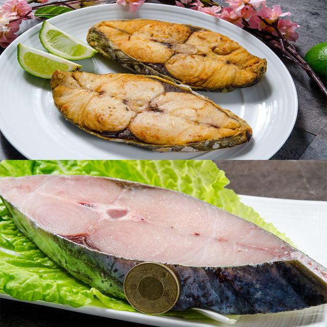 土魠魚切片(250g一包)