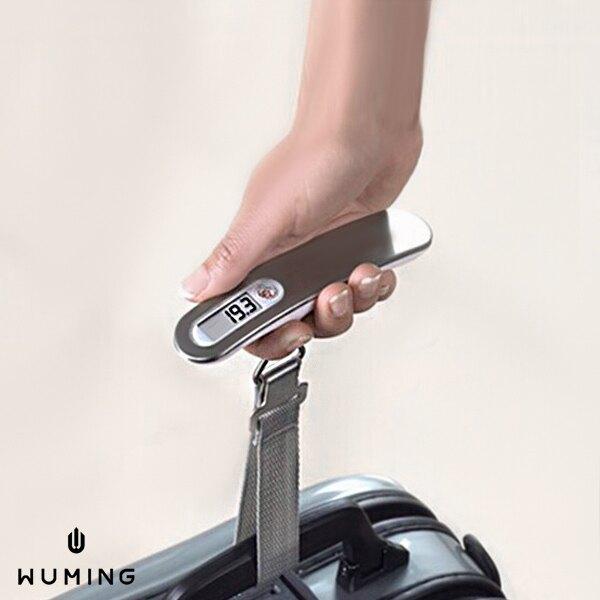 質感 耐重 手提秤 攜帶式 液晶顯示 電子秤 行李秤 旅行 磅秤 釣魚秤 鉤秤 出國旅遊 『無名』 J01117