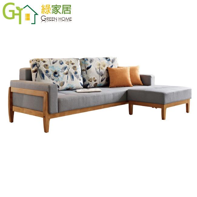 綠家居羅沛納 美型機能棉麻布獨立筒l型沙發/沙發床(展開式機能設計)