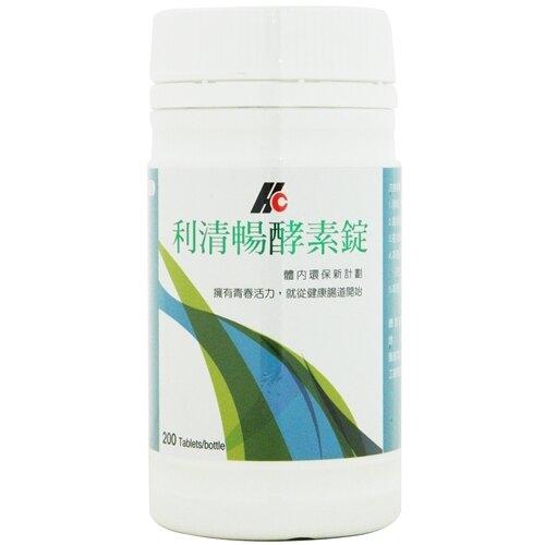 利清暢體內環保酵素錠400mg (200錠)(買3送1)【合康連鎖藥局】