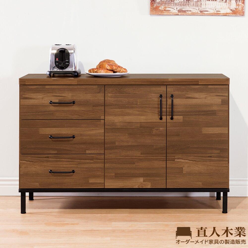 【日本直人木業】MAKE積層木121CM餐櫃