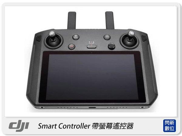 【銀行刷卡金+樂天點數回饋】預訂~DJI Smart Controller 螢幕 遙控器(公司貨)Mavic 2 Zoom / Pro 專用