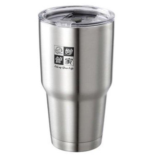 【妙管家】316不鏽鋼勁速保溫杯/冰霸杯 900ml (附防漏蓋)