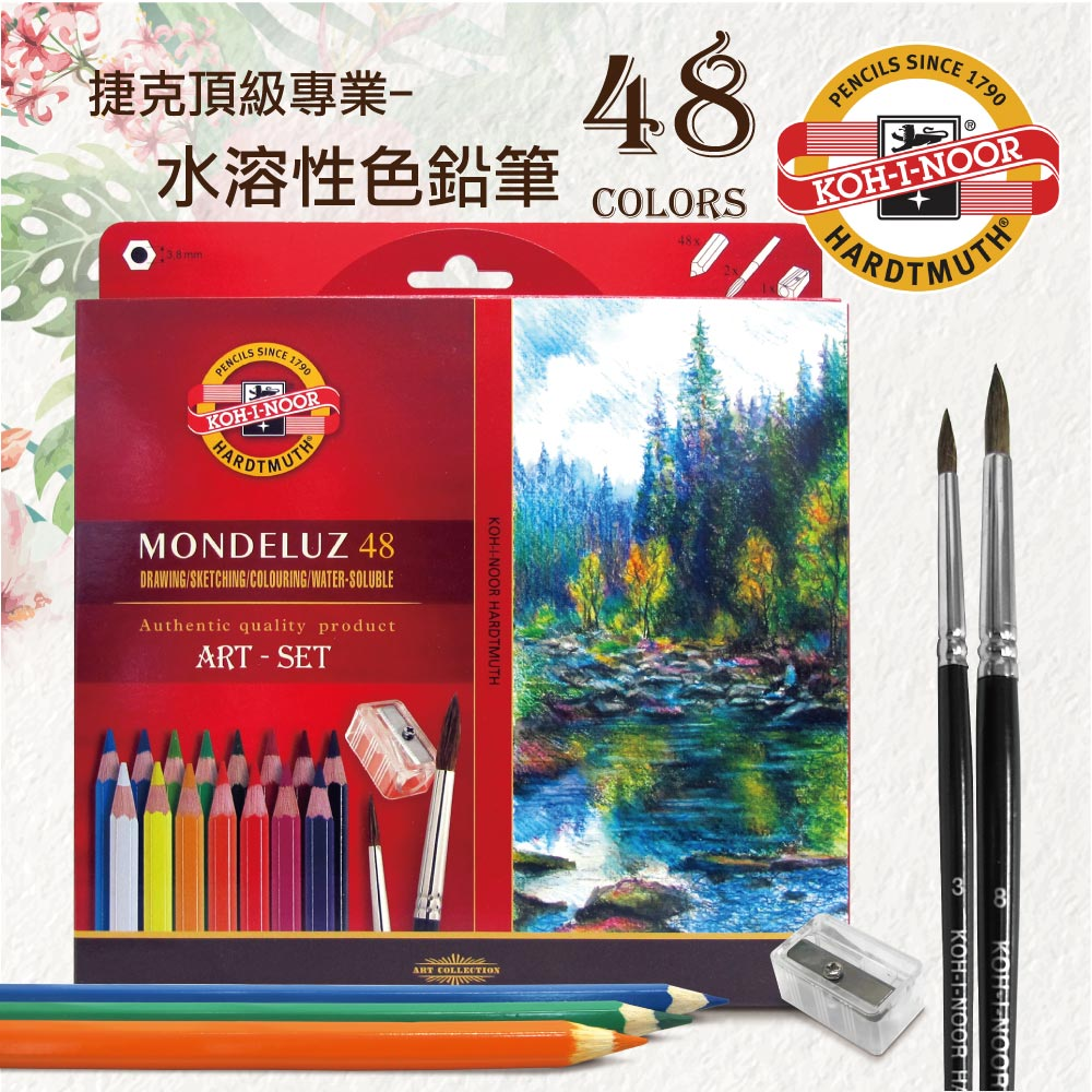 KOH-I-NOOR HARDTMUTH 3713 捷克頂級專業水溶性色鉛筆紙盒裝-48色