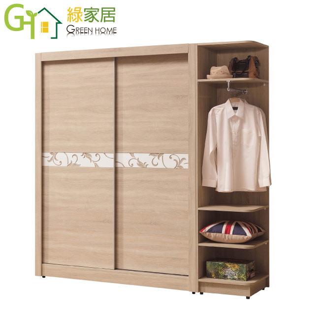 綠家居波馬仕 時尚6.5尺木紋推門衣櫃/收納櫃組合(吊衣桿開放層格三抽屜)