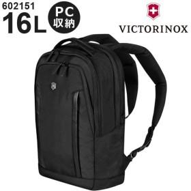 ビクトリノックス アルトモント プロフェッショナル コンパクト ラップトップ バックパック 着脱式オーガナイザー付き 602151