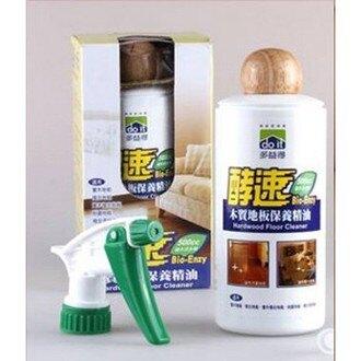 多益得酵速木質地板保養精油500ml