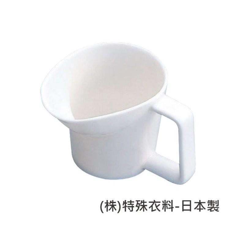降價中杯子 - 老人用品 銀髮族 絕妙好杯 特殊設計 日本製 [e0442]