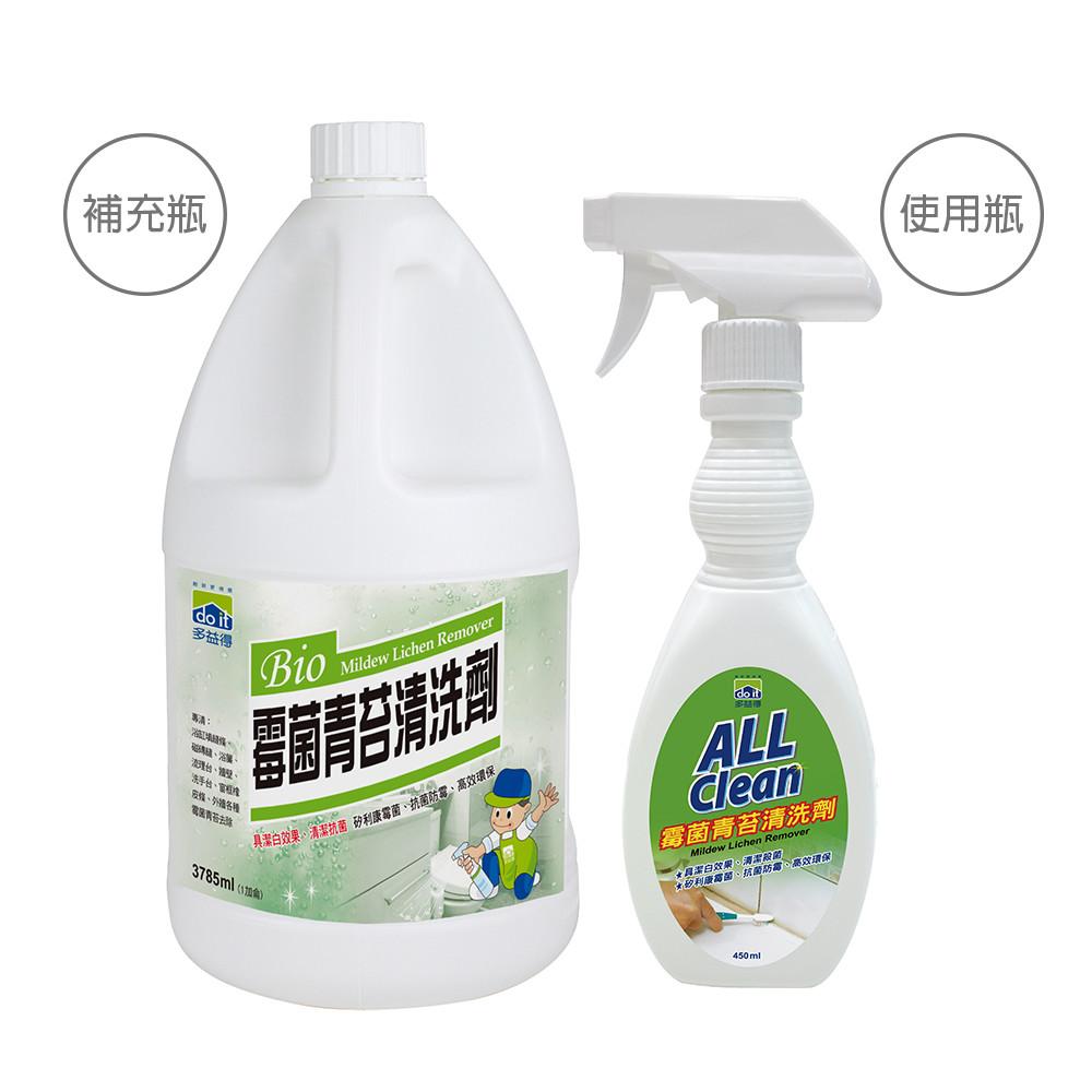 多益得霉菌青苔清洗劑1加侖+450cc