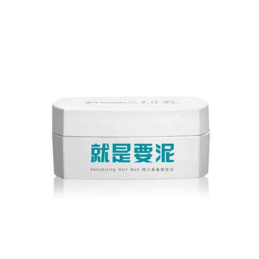 台塑生醫dr's formula就是要泥-強力蓬髮塑型泥80g買就送洗髮隨身包*5包!