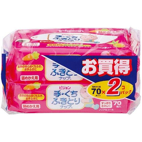 日本【Pigeon 貝親】手口專用濕紙巾70抽2入
