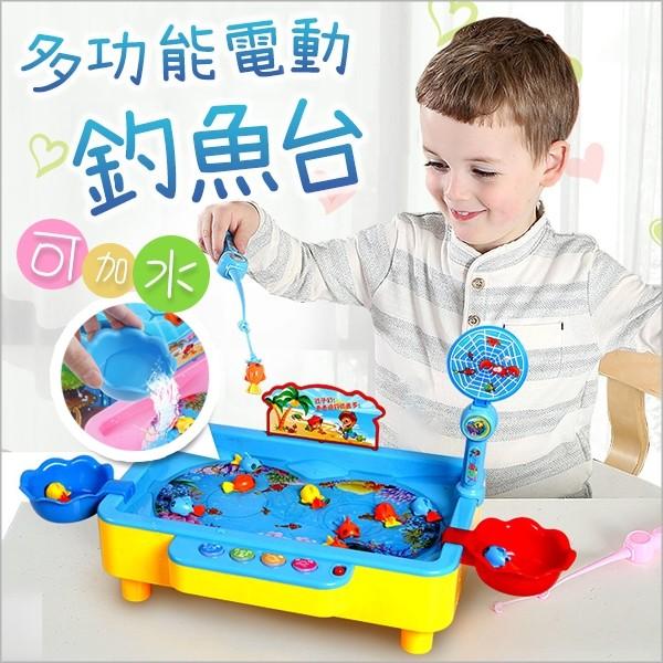 joyna 兒童磁性旋轉音樂電動釣魚達人玩具-cat80424