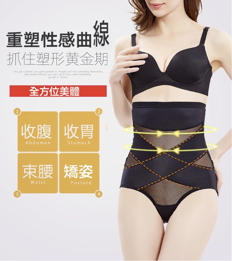 產後高腰後脫式設計高腰收胃緊身束縛褲 無痕收腰塑形提臀美體塑身褲
