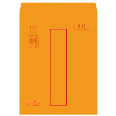美加美 N1309 大9K(A5)紅框資料袋 100入/ 包