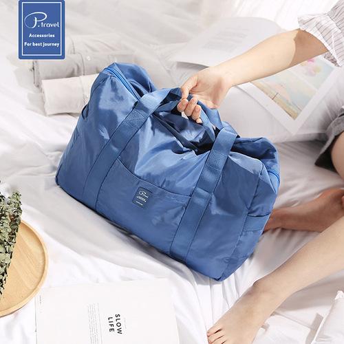 P.travel 旅行折疊包-藍色