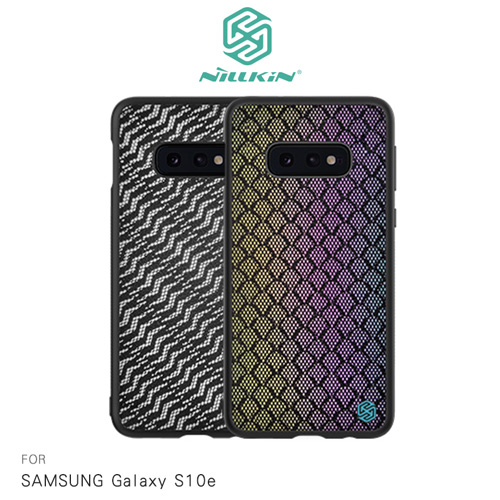 NILLKIN SAMSUNG Galaxy S10e 光彩漸變反光殼