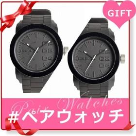 【ペアウォッチ】 DIESEL ディーゼル 腕時計 ウレタンベルト ブラック 黒 ブラック 黒 dz1437 dz1437 おしゃれ ポイント消化