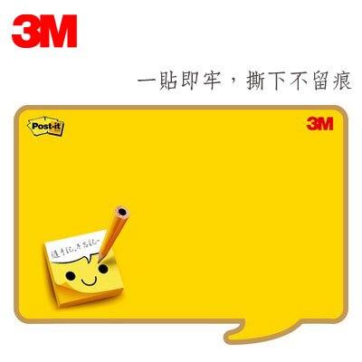 3M 利貼可再貼笑臉備忘板 558M-C 24組 / 箱