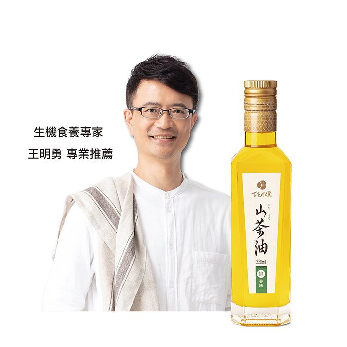 百色壯麗冷壓初榨山茶油 350ml