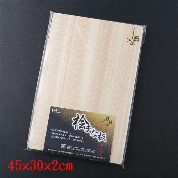 《富樂雅居》日本製 關孫六 檜木砧板 (大)