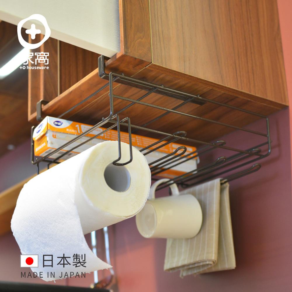 +o家窩日本製layer免鑽櫥櫃下多功能金屬吊掛架