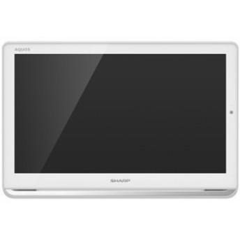 シャープ 携帯テレビ AQUOSポータブル 2T-C16AP-W [ホワイト系]