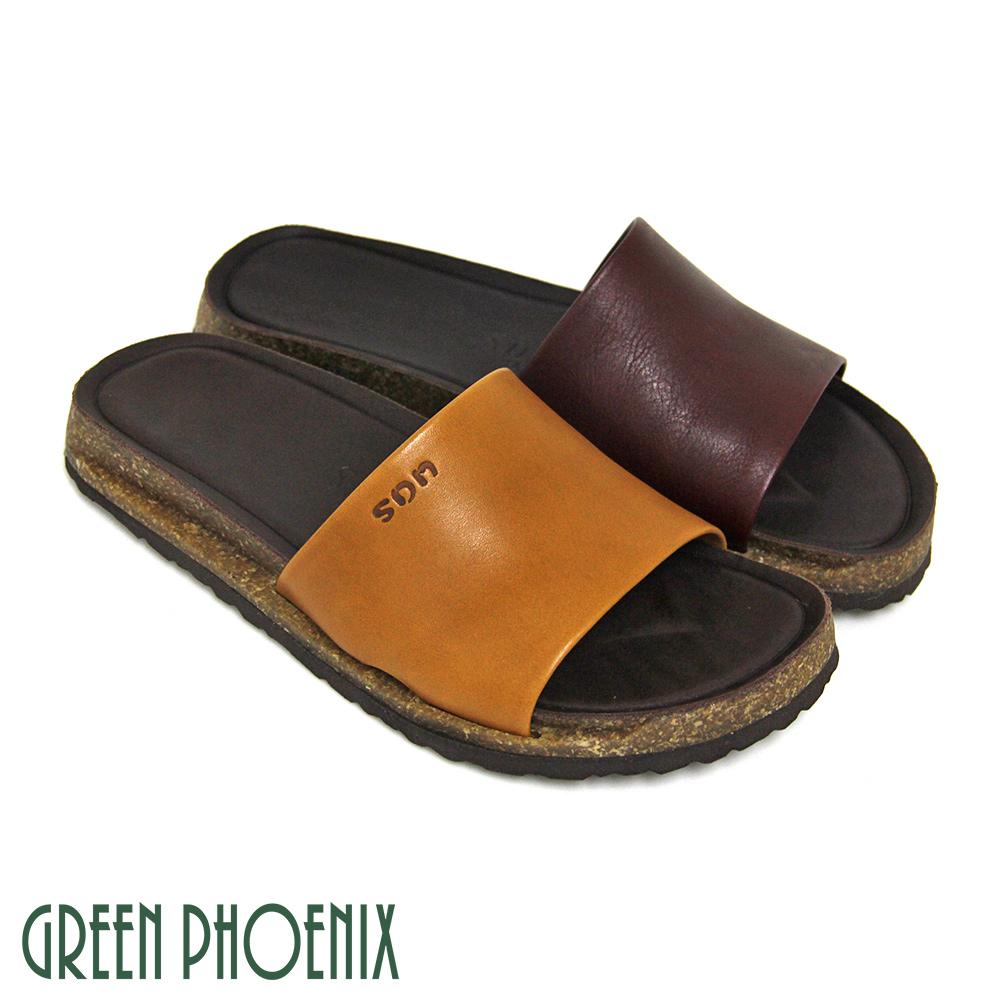 【GREEN PHOENIX】極簡素面寬版帶全真皮平底拖鞋U9-20399
