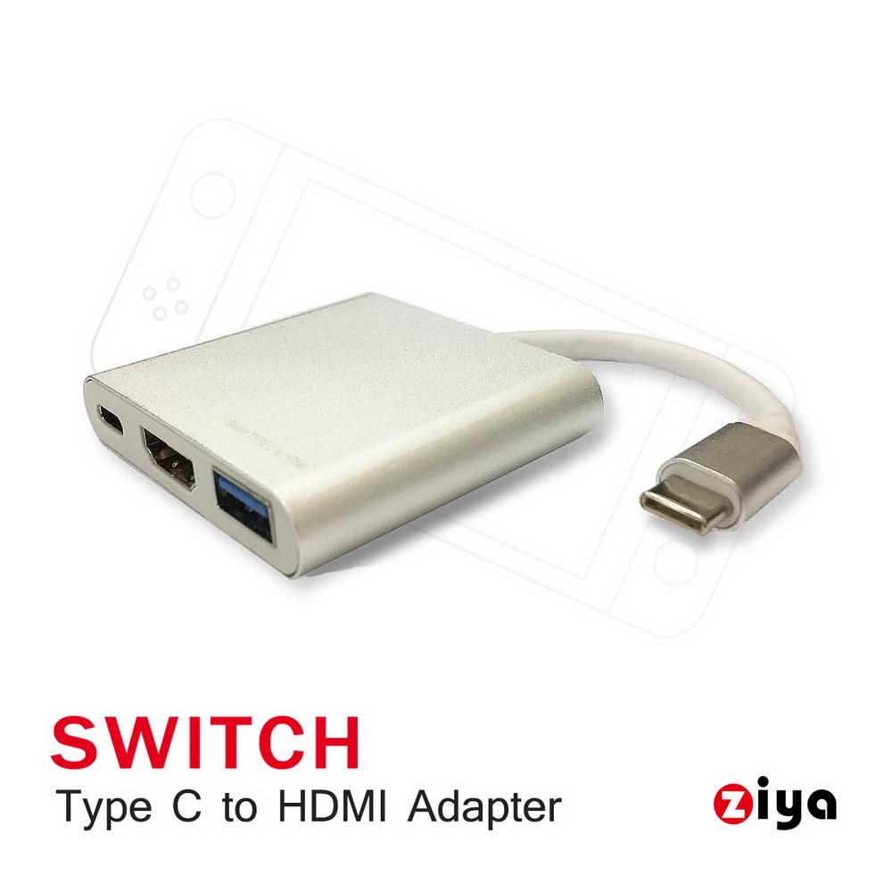 [ZIYA] NINTENDO 任天堂 SWITCH HDMI 視訊轉接線 4K 精緻流暢款