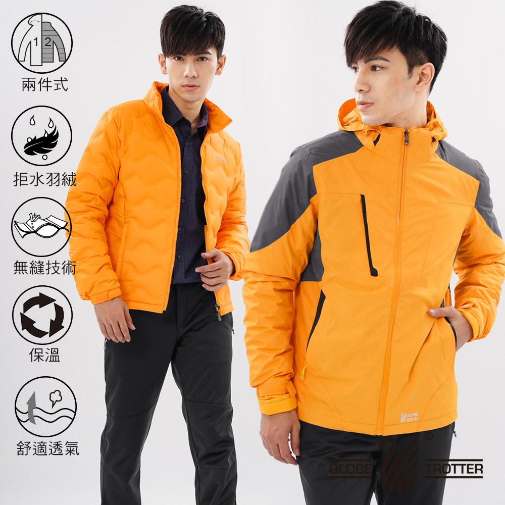 【遊遍天下】男款二件式防風透濕外套+無縫JIS90拒水羽絨外套(黃色)