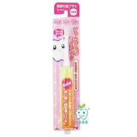 日本 阿卡醬 Akachan 電動牙刷(三歲以下)
