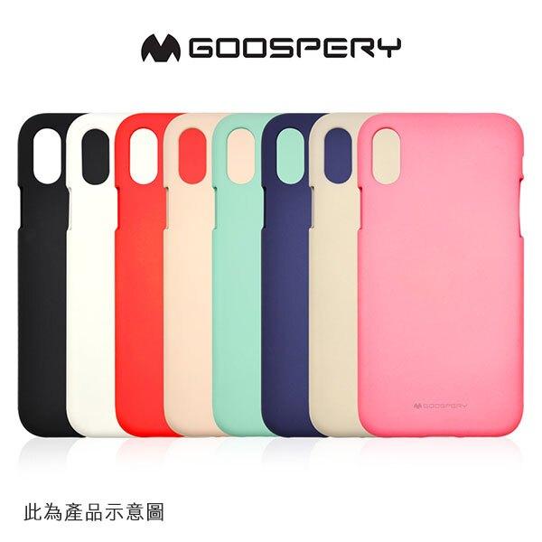 強尼拍賣~ GOOSPERY OPPO A73/A75/A75s/F5 SOFT FEELING 液態矽膠殼 手機殼