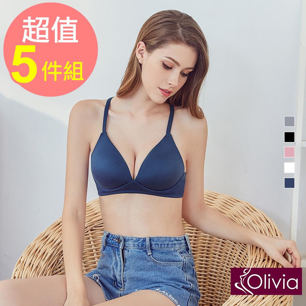 【Olivia】無鋼圈3D輕巧美背三角杯內衣(5件組)